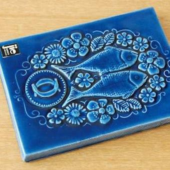 スウェーデン/JIE釜/陶板の壁掛け(魚座・ブルー)の商品写真
