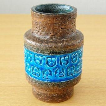 デンマークで見つけた陶器の花瓶(ターコイズブルー)の商品写真