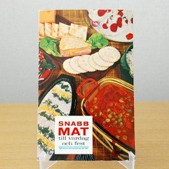 スウェーデンで見つけた古い料理本(美味しそうな料理の表紙)の商品写真