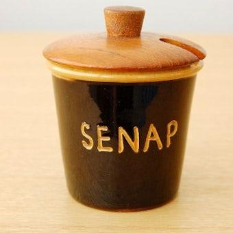 ホガナス社製/陶器のマスタードポット(木蓋付き)の商品写真