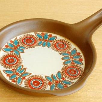 ノルウェー/FIGGJO/フィッギオ/NORGE/陶器のスキレット(ブラウン)の商品写真