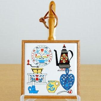 スウェーデンで見つけた可愛いタイルの鍋敷き(カッティングボード)の商品写真