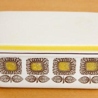 GEFLE(Upsala Ekeby)/ゲフル(ウプサラエクビイ)/HELIANTHUS/陶器のバターケースの商品写真