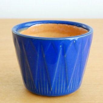 Upsala Ekeby/ウプサラエクビィ/陶器の植木鉢(ブルー)の商品写真