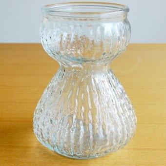 デンマークで見つけたガラスの花瓶の商品写真