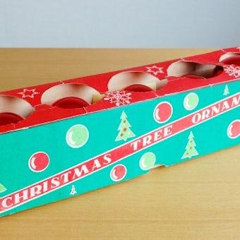 スウェーデンで見つけたクリスマスオーナメント5個セット(レッド)の商品写真