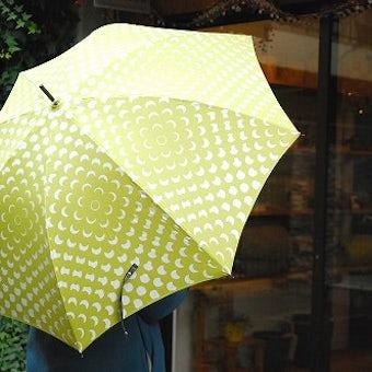 lisbetfriis / リズベットフリース / 傘 / グリーンの商品写真