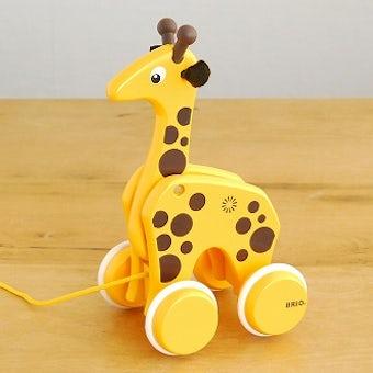 【取扱終了】BRIO/ブリオ/おもちゃ/引き車/キリンの商品写真