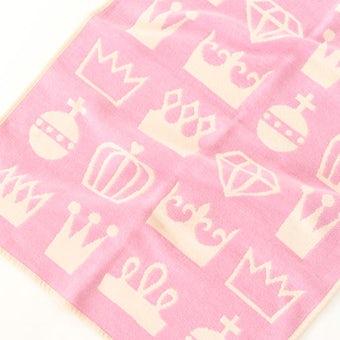 KLIPPAN/クリッパン/コットンミニブランケット/ロイヤル(ピンク)の商品写真