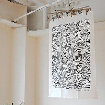 【取扱い終了】kauniste/カウニステ/キッチンタオル/Sammal/美しい苔(ブラック)の商品写真