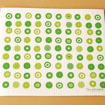スポンジワイプ/キャンディ/グリーン(大)の商品写真