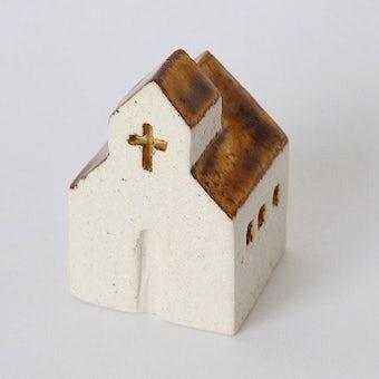 よしおかれい/家のオブジェ/ブラウンの屋根の教会(M)の商品写真