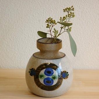 デンマーク陶器メーカー/Soeholm/スーホルム/ブルーベリー柄が可愛いストーンウェアの花瓶の商品写真