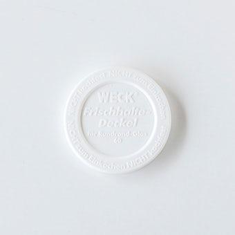 WECK/ウェック/プラスチックカバー(S)の商品写真