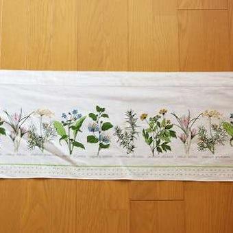 フィンランドで見つけた植物柄が可愛いカフェカーテンの商品写真