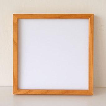 ポスター用の額(20cm×20cm)の商品写真
