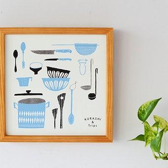 【取扱終了】オリジナルポスター/シルクスクリーン/ジャム作りの道具の商品写真
