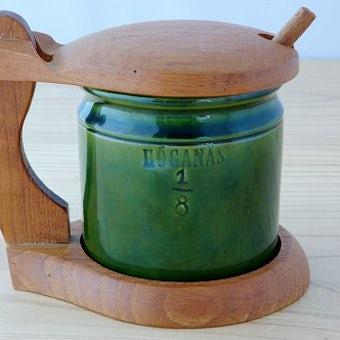 HOGANAS/ホガナス/マスタードポット(M、木ベラ付き)の商品写真