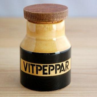スウェーデンで見つけた調味料ポット(白胡椒)の商品写真