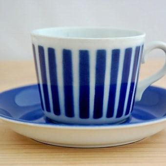 ARABIA/アラビア/ステンシル柄/コーヒーカップ&ソーサー(ブルーストライプ)の商品写真