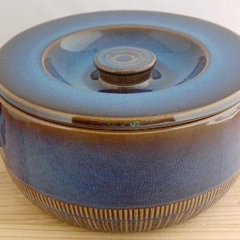 GEFLE(Upsala Ekeby)/ゲフル/KOSMOS/陶器のキャセロール(艶ありブルー)の商品写真