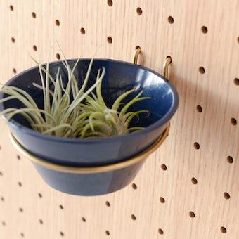 有孔ボード用パーツ/鉢植え用リング/PEG POT RINGの商品写真