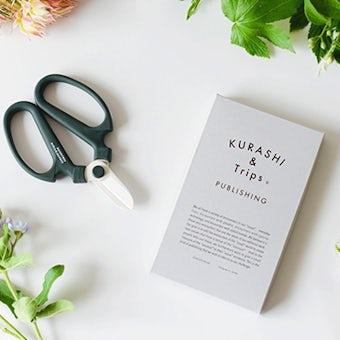 【次回2月入荷予定】KURASHI&Trips PUBLISHING/【別注】生花ハサミの商品写真