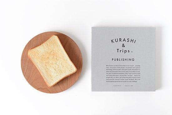 【次回入荷未定】KURASHI&Trips PUBLISHING/木のパン皿(直径18cm)の商品写真