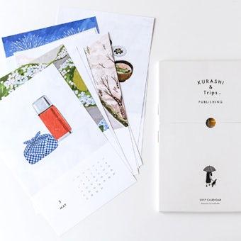 KURASHI&Trips PUBLISHING/カレンダー/壁かけタイプ(2017)の商品写真