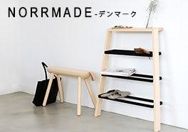 NORRMADE/ノルメイドの画像