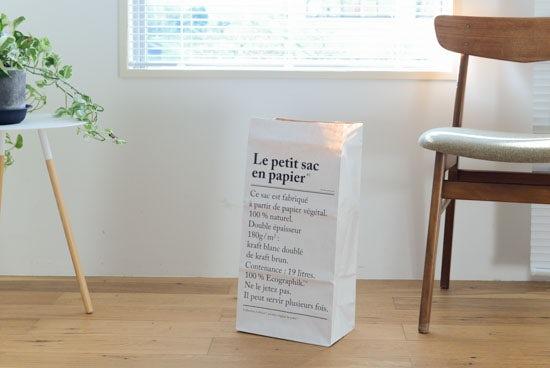 be-poles/ビーポール/ペーパーバッグ(S)の商品写真