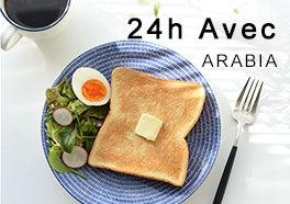 ARABIA/アラビア/24H/Avec/アベックの画像