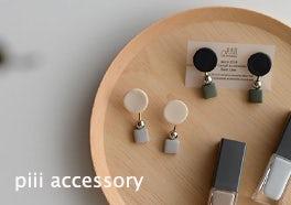 piii accessory/ピィ アクセサリーの画像