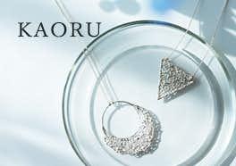 KAORU/カオル/アクセサリーの画像