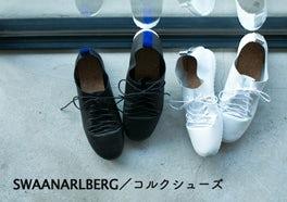 SWAANARLBERG/スワンアルバーグ/コルクシューズの画像