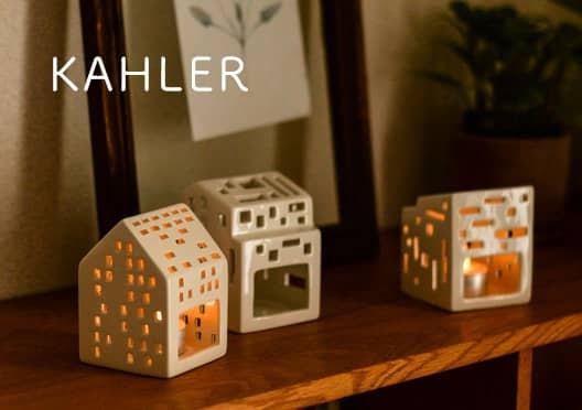 KAHLER/ケーラー/キャンドルホルダーの画像
