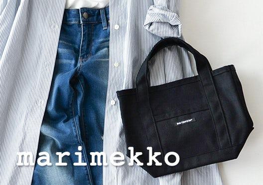 marimekko/マリメッコの画像