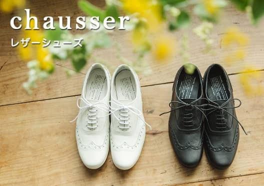 chausser/ショセ/ウイングチップ レザーシューズの画像