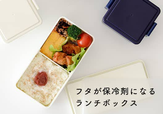 GEL-COOL/お弁当箱の画像