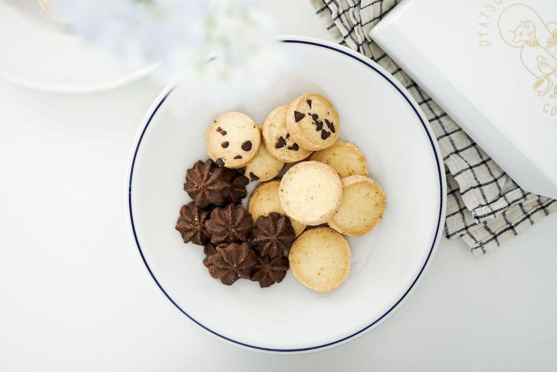 【お一人様4個まで】「星空のような特別なおやつ」クッキーボックスの商品写真