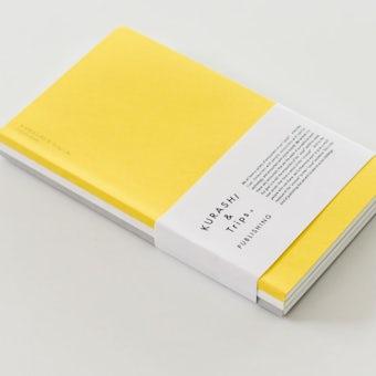 「クラシ手帳」サイズのスリムノート(3冊セット)/KURASHI&Trips PUBLISHINGの商品写真