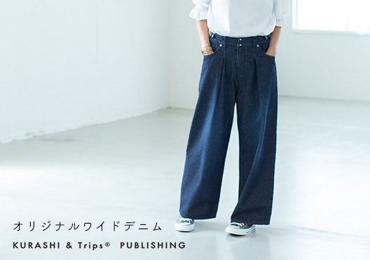 KURASHI&Trips PUBLISHING / インタックのワイドデニムパンツの画像
