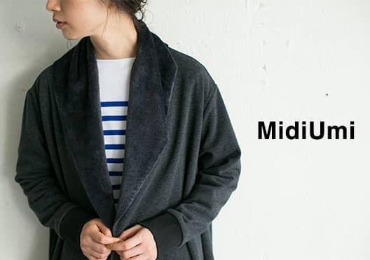 MidiUmi/コーディガンの画像