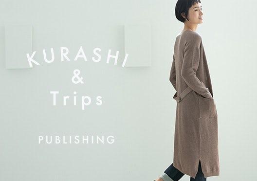 KURASHI&Trips PUBLISHING /「後ろ姿までお気に入り」やわらかドレープのロングカーディガンの画像
