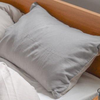 【6月中旬入荷予定】枕カバー/43×63cm(グレー×ベージュ)/ さっとつけられる布団カバーシリーズの商品写真