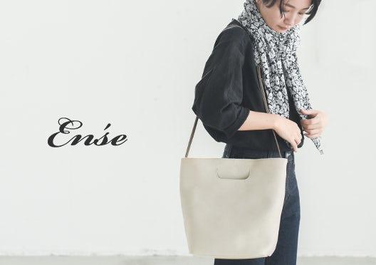 Ense/アンサ/トートバッグの画像
