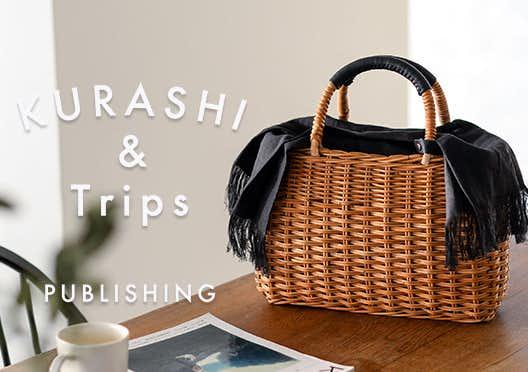 KURASHI&Trips PUBLISHING / リネンクロス付きかごバッグの画像