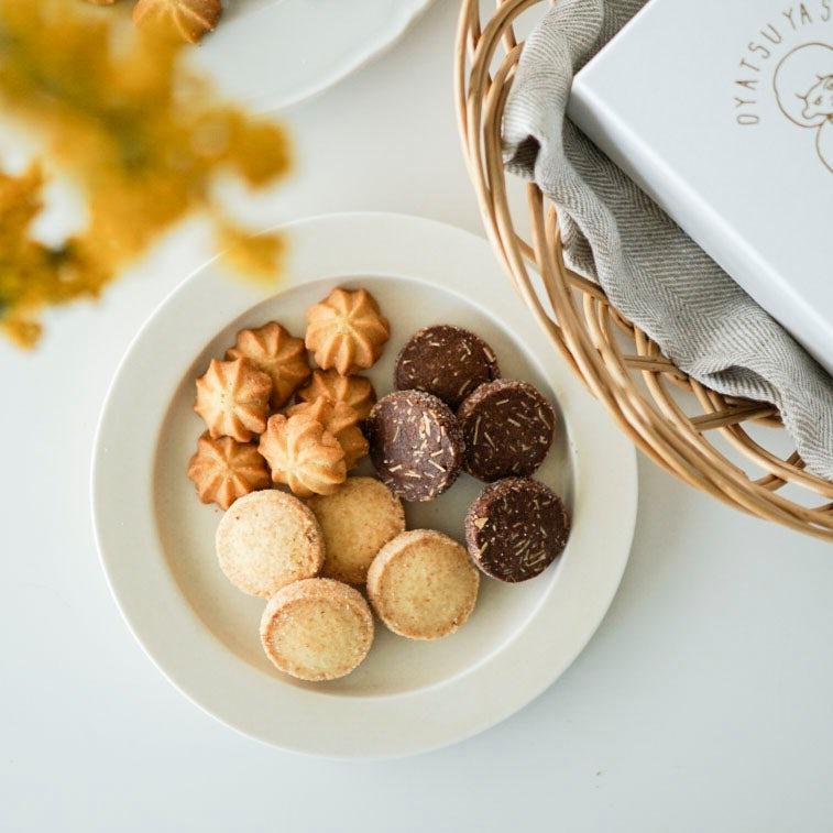人気の3種のクッキーボックスが再登場♩