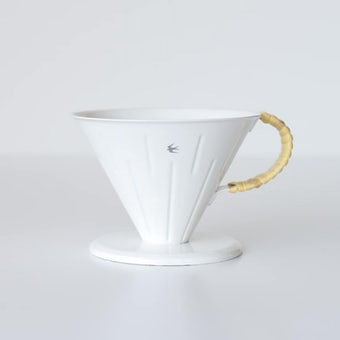 ツバメラタン/琺瑯とラタンのドリッパー(1〜4杯用)の商品写真