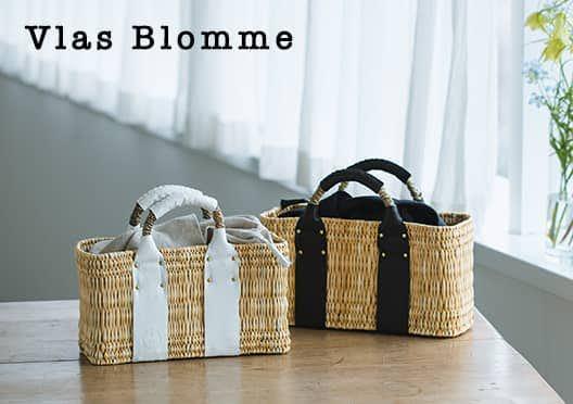 Vlas Blomme / ヴラスブラム / レザーかごバッグの画像